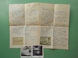 1960 г. Письмо из Китая и 2 малоразмерных фото., фото №2