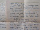 1960 г. Письмо из Китая и 2 малоразмерных фото., фото №4