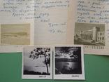 1960 г. Письмо из Китая и 2 малоразмерных фото., фото №5
