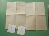 1960 г. Письмо из Китая и 2 малоразмерных фото., фото №6