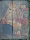 Икона бог отец, фото №3