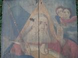 Икона бог отец, фото №4