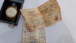 Часы ракета позолота  ау 20 с паспортом и чеком, фото №7