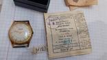 Часы ракета позолота  ау 20 с паспортом и чеком, фото №8