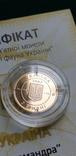 Золото 2 гривні 2003 року Саламандра, фото №7