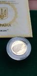 Золото 2 гривні 2006 Їжак, фото №5