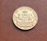 Золото 20 марок 1897 Гамбург Германия, фото №4