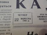 Газета ленинские кадры тираж 2.500 №2, фото №4