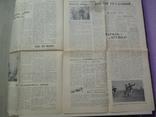Газета ленинские кадры тираж 2.500 №2, фото №5