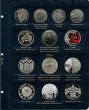 Альбом для юбилейных монет Украины: Том IV c 2018 года., фото №6