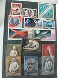 Марки СССР 1967-1968 гг. Неполные годовые, фото №3