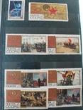 Марки СССР 1967-1968 гг. Неполные годовые, фото №9