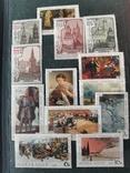 Марки СССР 1967-1968 гг. Неполные годовые, фото №12