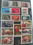 Марки СССР 1967-1968 гг. Неполные годовые, фото №13