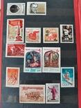 Марки СССР 1969-1970гг. Неполные годовые, фото №5