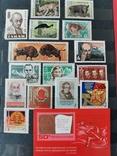 Марки СССР 1969-1970гг. Неполные годовые, фото №7