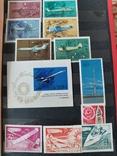 Марки СССР 1969-1970гг. Неполные годовые, фото №10