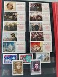 Марки СССР 1969-1970гг. Неполные годовые, фото №11