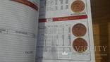 Волмар. Каталог Российских монет и жетонов 1700 - 1918г. XVII выпуск МАРТ 2018, фото №5