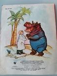 Книги детям. Большой формат. 6 книг, фото №5