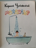 Книги детям. Большой формат. 6 книг, фото №7