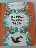 Книги детям. Большой формат. 6 книг, фото №8