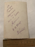 Два солдата в галифе 50х годов подписаная, фото №3