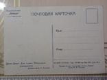 Открытка № 102 издательство правда, фото №3