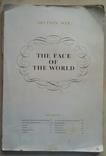 Большой атлас мира на английском переиздание 1969 год, фото №3
