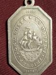 """Копия Медаль """"За путешествие вокруг света 1803−1806"""" А-7, фото №3"""