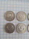 10 копеек 1922, 1923, 1924, 1925,1927, 1928, 1929, 1930гг., фото №4