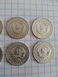 10 копеек 1922, 1923, 1924, 1925,1927, 1928, 1929, 1930гг., фото №6