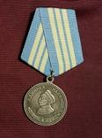 Копия Медаль адмирал Нахимов 2 А-12, фото №2