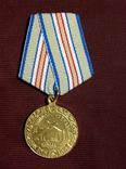 "Копия Медаль ""За оборону Кавказа"" А-16, фото №2"