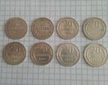 20 копеек 1922, 1923, 1924, 1925, 1927, 1928, 1929, 1930гг, фото №2