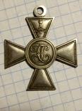 Копия Крест А-34, фото №2