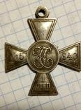 Копия Крест А-41, фото №2