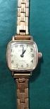 Часы СЕКОНДА с браслетом ,и браслет, фото №4