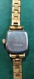 Часы СЕКОНДА с браслетом ,и браслет, фото №5