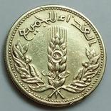 10 пиастров 1971 г. (юбилейная) Сирия, фото №2
