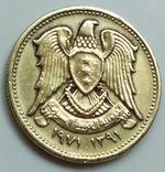 10 пиастров 1971 г. (юбилейная) Сирия, фото №3