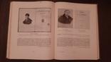 Белинский в портретах, иллюстрациях, документах 1951г учпедгиз пособие для учителей 250с, фото №3