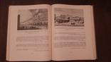 Белинский в портретах, иллюстрациях, документах 1951г учпедгиз пособие для учителей 250с, фото №4