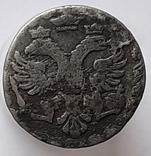 Алтын 1704 года, фото №3