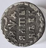 Алтын 1704 года, фото №6