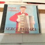 Michal Osidacz ,Serce Batiara ., фото №3