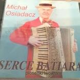 Michal Osidacz ,Serce Batiara ., фото №2