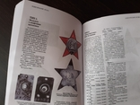 Орден красная звезда( репринт), фото №5