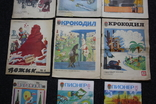 Журналы ссср 9 шт., фото №5