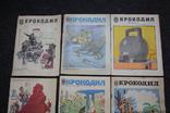 Журналы ссср 9 шт., фото №6